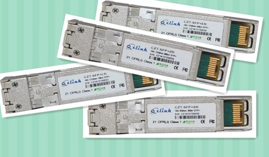 Is The Quality Of The Compatible Optical Module Reliable?